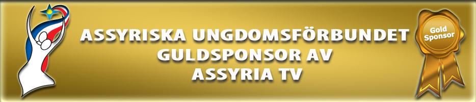 Assyriska Ungdomsförbundet