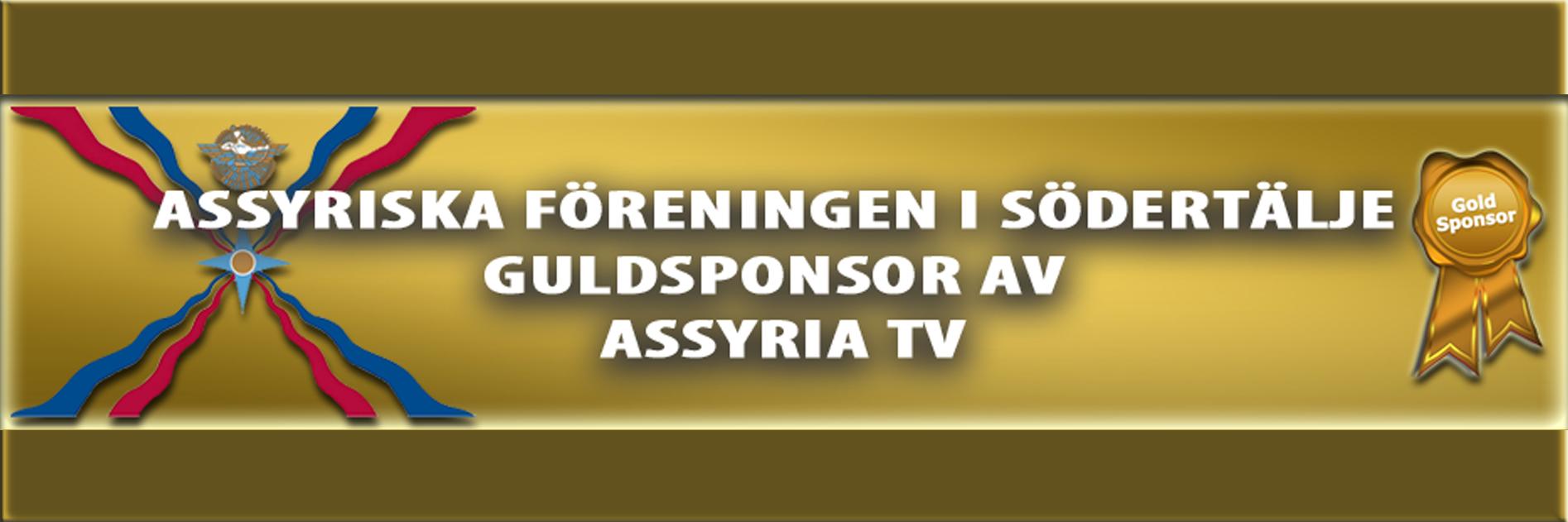 Assyriska Föreningen i Södertälje