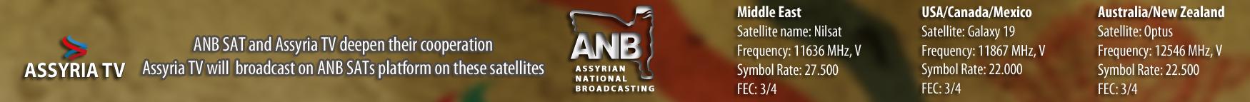 Assyria TV & ANB SAT